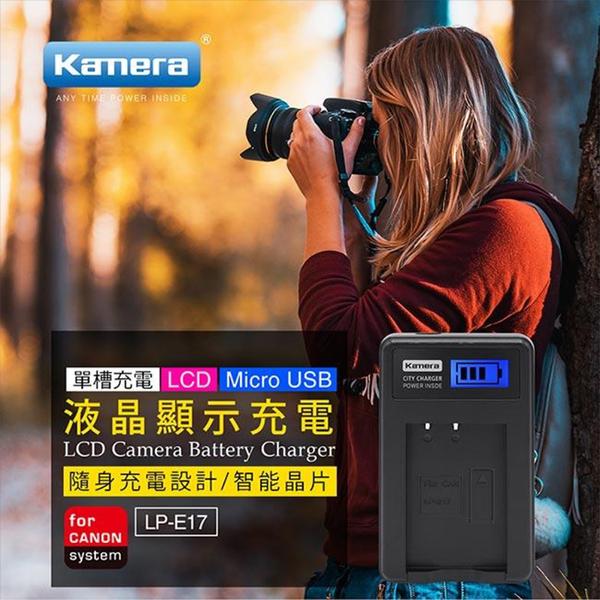 佳美能@攝彩@Canon LP-E17 液晶顯示充電器 LPE17 佳能 EOS M3 760D 77D 一年保固