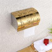 防水浴室不銹鋼紙巾架廁紙盒衛生間紙巾盒廁所捲紙盒抽紙盒免打孔       蜜拉貝爾
