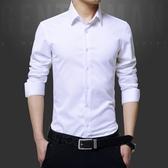 【限時下殺79折】男士中大尺碼長袖襯衫正韓休閒素面襯衫職業上衣