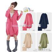 雨衣成人 女風衣時尚 輕薄防水透氣旅游雨披徒步可愛長款 快意購物網