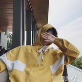 連帽衛衣創意印花連帽衛衣男生韓版寬鬆秋裝外套2018新款上衣服潮 貝兒鞋櫃