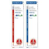 [奇奇文具]【施德樓 STAEDTLER 色鉛筆】MS14450-29LS/MS14450-3LS 可擦拭色鉛筆 (藍/紅 兩色可選) 12入