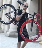 自行車-死飛自行車24/26寸成人男女學生單車活飛公路賽倒剎實心充氣 完美情人館YXS