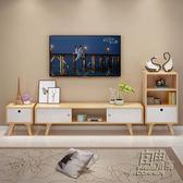 電視櫃簡約茶幾組合靠牆現代臥室北歐實木小戶型電視機櫃地櫃客廳     自由角落