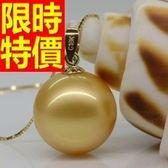 珍珠項鍊 單顆11.5mm-生日情人節禮物熱銷女性飾品53pe17[巴黎精品]