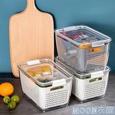 冰箱收納日本雙層食品級塑料瀝水籃保鮮盒冰箱收納盒密封可調節隔板蔬 快速出貨