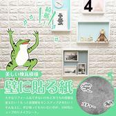 【折後最低69!】 壁貼 3D立體泡棉磚紋貼 DIY磚紋壁貼 牆貼 壁紙 壁貼 室內設計 裝潢 壁貼