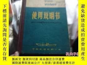 二手書博民逛書店sulzbr罕見rnd76,VTR631,WOODWARD 使用