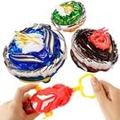 戰神之翼陀螺奧迪雙鑚烈破炎龍升級版颶風戰魂3玩具新款兒童發光5 陽光好物