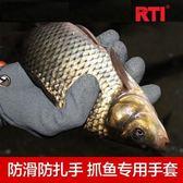 抓魚手套防滑防魚扎防水PE線編織乳膠釣魚手套 垂釣用品工具 三角衣櫃
