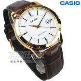 CASIO卡西歐 MTP-V004GL-7A 指針錶 城市時刻 日期顯示窗 皮帶 男錶 防水錶 白色x金 MTP-V004GL-7AUDF
