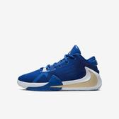 Nike Freak 1 GS [BQ5633-400] 大童鞋 運動 休閒 籃球 氣墊 避震 靈敏 經典 穿搭 藍金