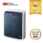 淨呼吸空氣清淨機-極淨型(10坪) FA-T20AB