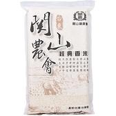 關山香米2kg【愛買】