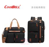 光華商場。包你個頭【CoolBell】17.3吋 牛津尼龍商務包 手提 肩背 斜背 防水三用包 電腦包