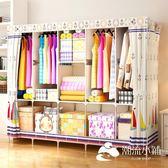 衣櫃 - 折疊加固簡易小衣柜 潮流小鋪