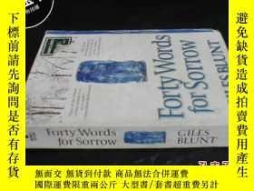 二手書博民逛書店forty罕見words for sorrow ciles bl