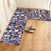 廚房防油長條地毯門墊腳墊進門口防滑吸水地墊限時八九折