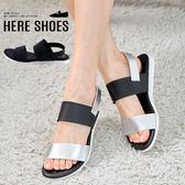 [Here Shoes]涼鞋-率性簡約百搭平底一字休閒舒適涼拖鞋-AN0732