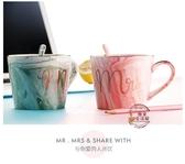 歐式大理石紋馬克杯金邊陶瓷辦公牛奶茶咖啡杯男女情侶水杯子