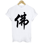 Buddha Chinese短袖T恤 2色 佛中文字體設計潮時尚特價$390 Gildan
