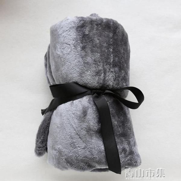 純色法蘭絨辦公室蓋腿膝蓋毯午睡兒童寶寶毯子寵物禮品小毛毯 青山市集