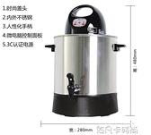 英特耐豆漿機商用9升加熱全自動大容量不銹鋼免濾早餐飯店磨漿機QM 依凡卡時尚