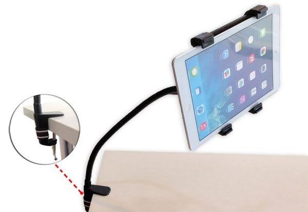 平板懶人支架/360度/萬用平板夾/平板架/懶人夾/平板支架/固定架/平板座/ 華碩 ASUS/ASUS Fonepad 7 LTE