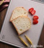 菜板塑料砧板廚房砧板占板切菜板韓版切菜板案板 DR3719【KIKIKOKO】