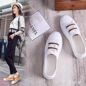 帆布鞋小白鞋女鞋百搭韓版學生平底懶人帆布休閒板鞋子 伊鞋本鋪
