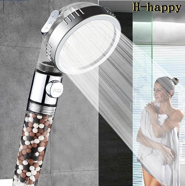 【快樂購】沐浴龍頭 蓮蓬頭 增壓 淋浴花灑 噴頭 沐浴套裝 加壓 蓮蓬單頭