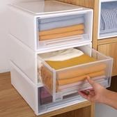 收納箱 抽屜式塑料透明儲物柜子衣服內衣衣物整理箱神器衣柜 內衣收納盒 海港城