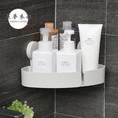 浴室置物架浴室置物架放洗發水沐浴露的架子衛生間掛墻式收納jy 【快速出貨八折】