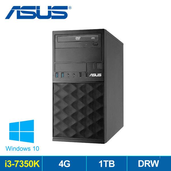 ASUS華碩 H-MD330 (i3-7350K/4G/1T/Win10)大容量雙核超霸王 電腦