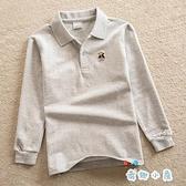 男童長袖T恤純棉素色POLO衫翻領上衣大童打底衫【奇趣小屋】