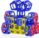 磁力片兒童益智玩具積木吸鐵石