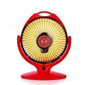 暖風機取暖器家用浴室節能搖頭電暖氣器小號台式電熱扇烤火爐省電     都市時尚