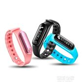 全程通智慧手環3代小米2三星vivo蘋果oppo計步器防水藍牙運動手錶『潮流世家』