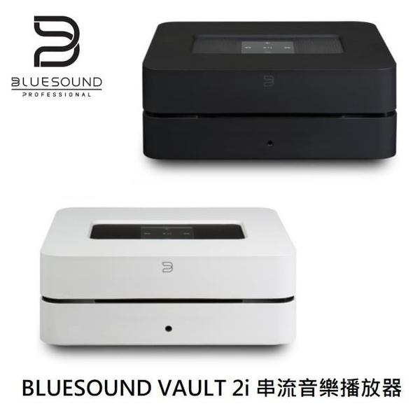 【南紡購物中心】BLUESOUND VAULT 2i 串流音樂播放器