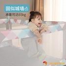 2面裝 床圍欄床圍嬰兒護欄防摔床護欄兒童防護欄擋板寶寶防掉床【小獅子】