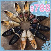 任選2雙788女鞋質感港女時尚鉚釘圖騰刺繡平底尖頭包鞋【02S8449】