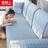 沙發墊四季通用布藝防滑坐墊簡約現代沙發套全包萬能套沙發罩全蓋【聖誕交換禮物】