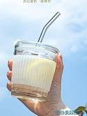 吸管杯 吸管杯子女夏玻璃水杯吸管杯高顏值學生大容量耐高溫咖啡杯大人 快速出貨