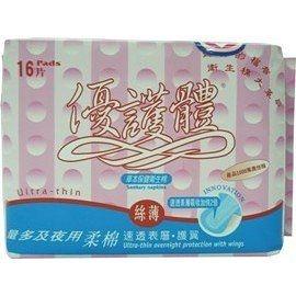 優護體草本衛生棉 夜用 16片/包◆德瑞健康家◆
