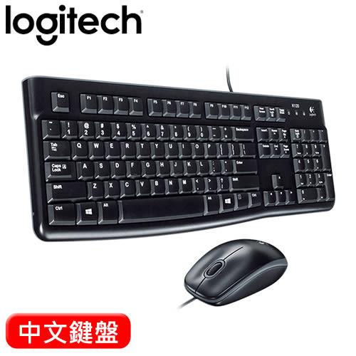 【加價購】Logitech 羅技 MK120 有線鍵盤滑鼠組 中文