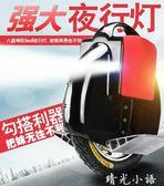 電動獨輪車平衡車思維火星車代步電瓶車自體感車單輪成人兒童智能QM  晴光小語