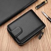 錢包男 卡包男卡套證件包錢包行駛證一體包大容量多功能女駕駛證皮套