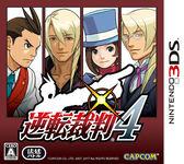 3DS 逆轉裁判 4(日版日文‧日本機專用)