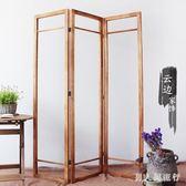 新中式復古屏風 日式禪意折屏 北歐實木亞麻布隔斷移動櫥窗衣架 DR18802【男人與流行】