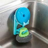 ◄ 生活家精品 ►【J112-4】帶吸盤雙層瀝水架 廚房 雜物 收納 浴室 洗漱 毛巾 海綿 菜瓜布 牙膏